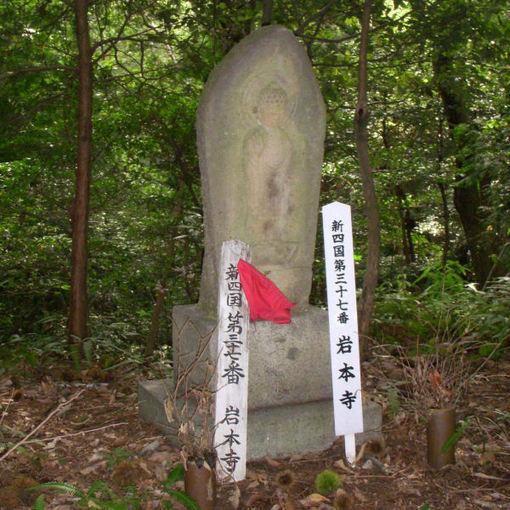 Shikoku37