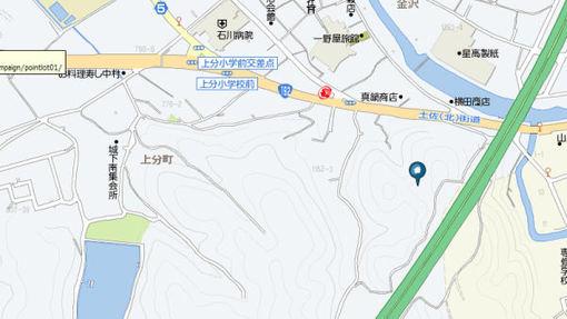 Shikoku374