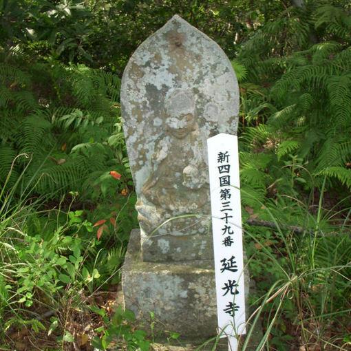 Shikoku39