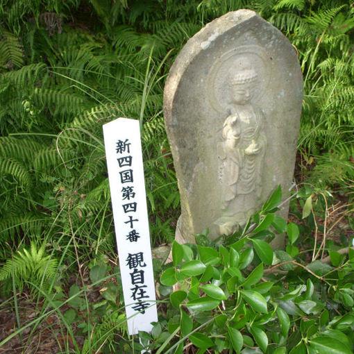 Shikoku40
