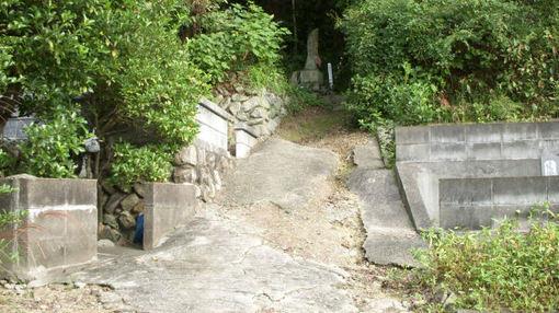 Shikoku512