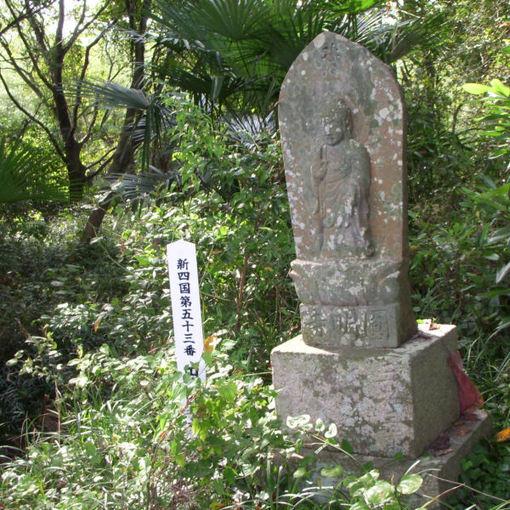 Shikoku53