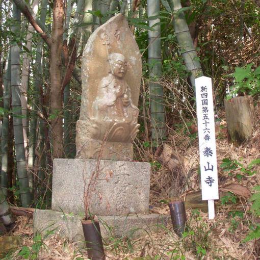 Shikoku56