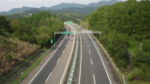 Shikoku563