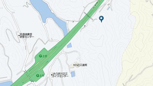 Shikoku565