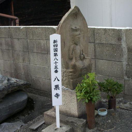 Shikoku85