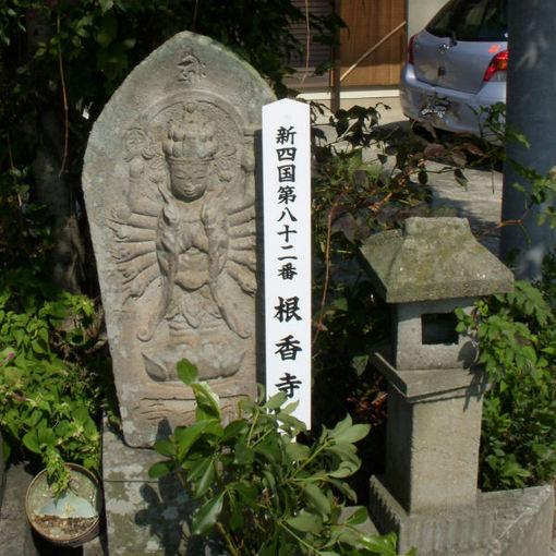 Shikoku82