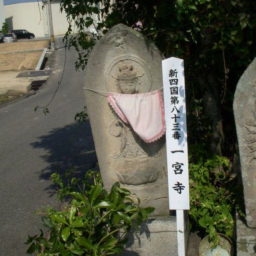 Shikoku83