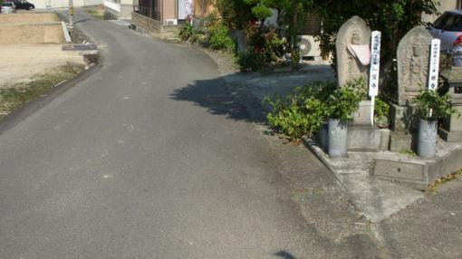 Shikoku832