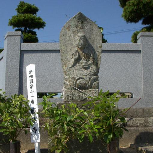 Shikoku11