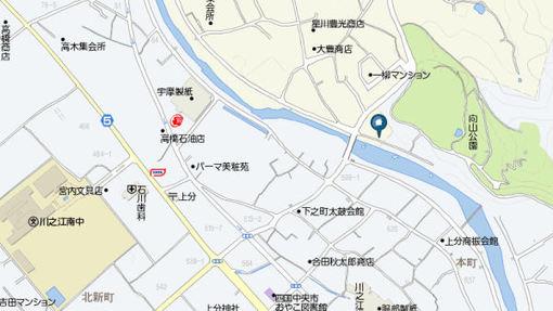 Shikoku113