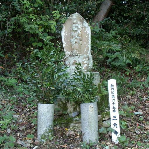 Shikoku65