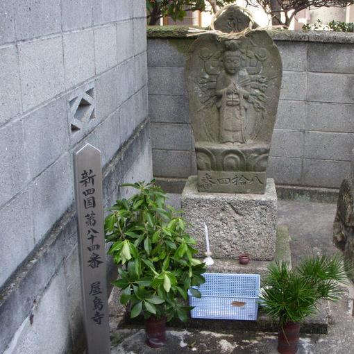 Shikoku84