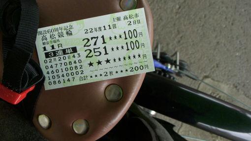 11022010