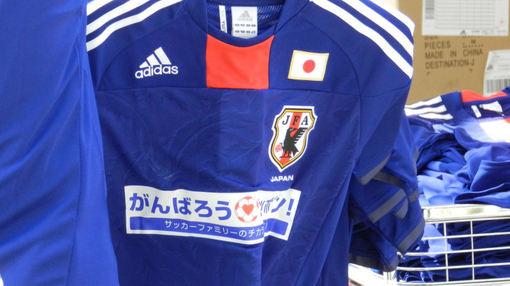 Nagai04