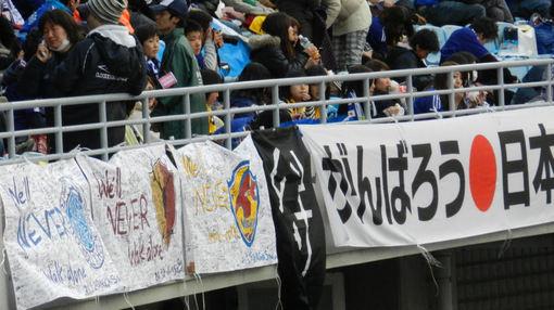 Nagai11