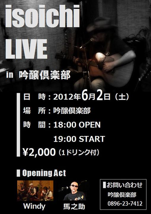 Isoichi2012